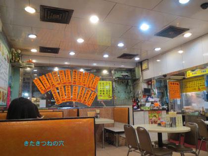 20140118hongkong2