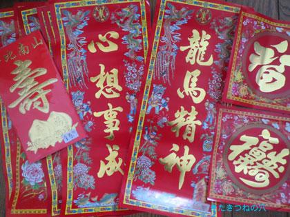 20140109hongkong4