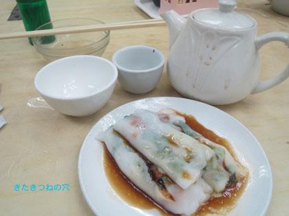 20150926hongkong2