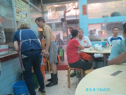 20150926hongkong4