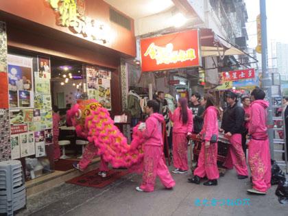 20160226hongkong5