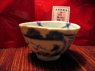 20050523kaifugo