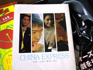 20050707book1