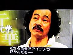 20050716yunwa
