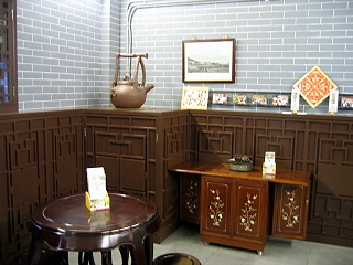 20051230teahouse2