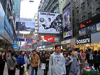 20051231monkok