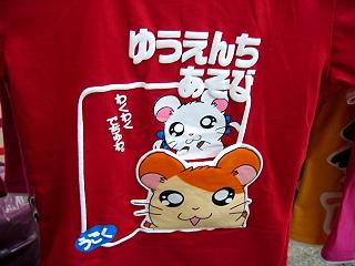 20060220fukuya2