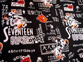20060323shirt2