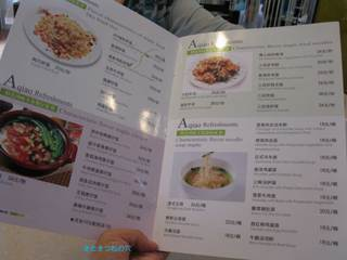 20110905beijing5