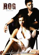 2011121rog_poster
