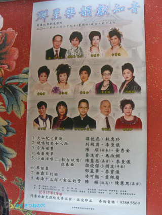 20120115hongkong4