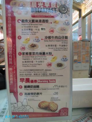 20121224hongkong6