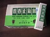 20040602shokisui.JPG