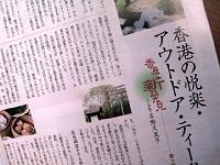 20040706HKguide.JPG